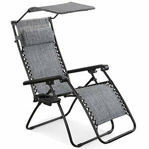 VonHaus Textoline Zero Gravity Lounger Shade Chair with Drinks Holder