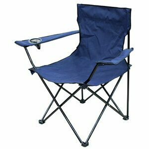 Beru AG Portable Camping Chair