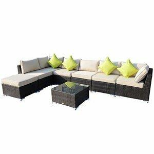 Outsunny 8pc Rattan Sofa Garden Furniture - Mixed Brown